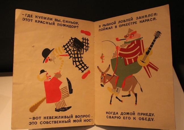 Samuil Marshak's Circus